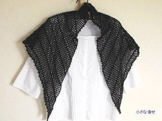 【SALE】三角ショール(ブラック)の画像