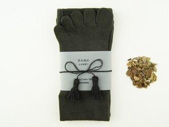 草木染めオーガニックコットン5本指靴下〜利休鼠〜の画像