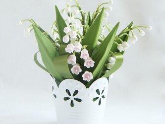 小さな植木鉢 スズラン(アクセントカラー・ライトピンク)の画像