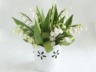 小さな植木鉢 スズラン(アクセントカラー・ライトグリーン)の画像