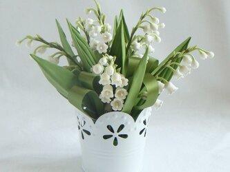 小さな植木鉢 スズラン(アクセントカラー・ライトイエロー)の画像