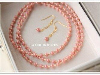チェコロングネックレス(pink)の画像