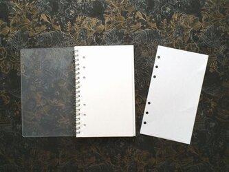 4冊セット-クリエイターに嬉しい!Wリング6穴バイブル型ノート(無地)の画像
