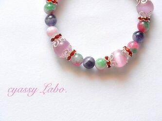 Bracelet princess No.2 花翡翠の画像
