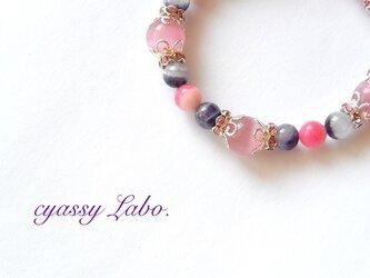 Bracelet princess No.1 桃翡翠の画像