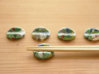 colorful green お箸置きの画像