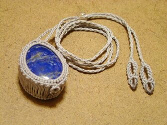 ラピスラズリの天然石ネックレスの画像