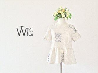 DEW FLARE TOP (WHITE)の画像