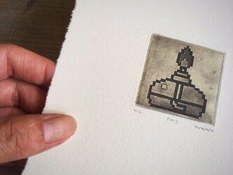 8bitな銅版画 アルコールランプ p013の画像