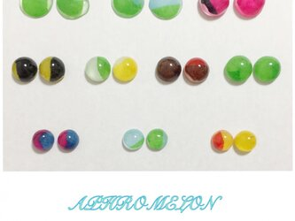America Earring: Cloud9 Fabricsの画像