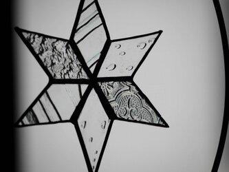 ちいさな星のサンキャッチャーⅡの画像