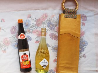 ワインのキャリーバッグ 鬱金牛革×フランス生地×根竹の画像