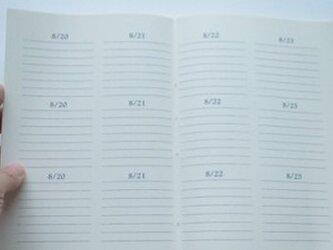 3年手帳☆お好きな布で!あなただけの3年日記の画像