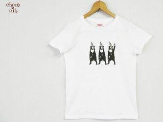 サーカス マレー熊さん 白Tシャツ(インク:黒)の画像