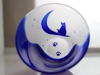 ネコのおちょこ 三日月夜 (るり色)の画像