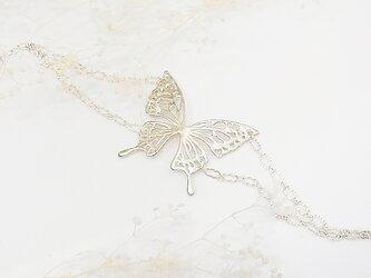 アゲハ蝶のブレスレットの画像