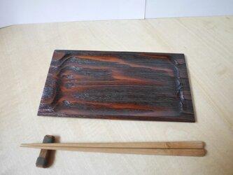 秋田杉のお皿 Cの画像