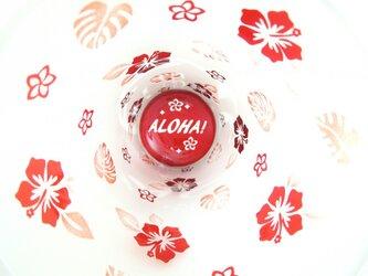 ハワイアンなALOHAグラスの画像