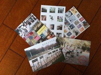 フランスポストカード5枚セット(カラーの画像