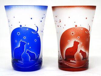 夜想猫【赤青セット】の画像