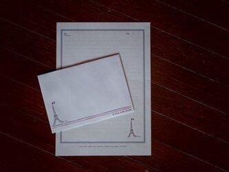 フランス・レターセット B5サイズの画像