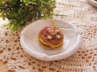 水引 フルーツパンケーキ ストラップの画像