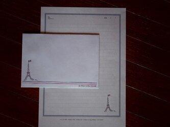 フランス・レターセット A4サイズの画像