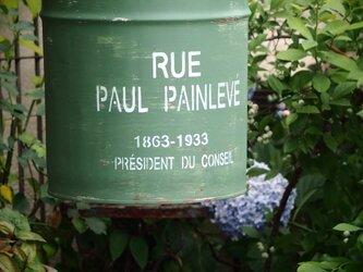 リメイクペール缶(緑色)の画像