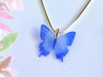 ガラスの蝶 ペンダントトップ(小さいサイズ・ゴールド)の画像