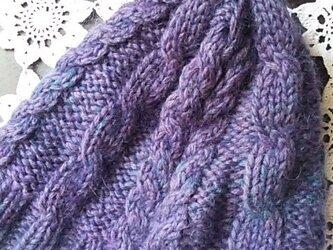 価格変更 紫と青の落ち着きニット帽の画像