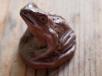 備前焼 カエルの画像