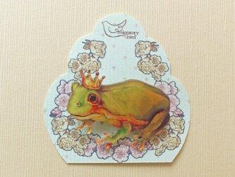 王様カエルのブローチの画像