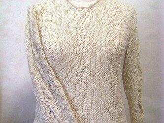 七分袖のさらっとセーターの画像