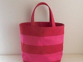 ボーダー トートバッグ 赤+ピンクの画像