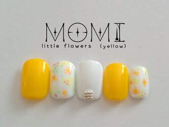 littleflowers(yellow)の画像