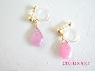 sold  桜色 ピンクサファイア(9月誕生石)イヤリング 「金具選択制」 の画像