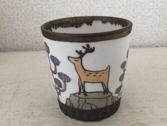 鹿のぐい呑(ショットグラス風)の画像