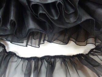 ハードな黒フリル(大)の画像