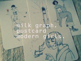 大正浪漫モダンガール和紙ポストカードの画像