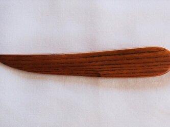 ペーパーナイフ  欅(ケヤキ)漆塗り 和刀タイプBの画像
