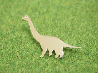 ブラキオサウルスpinsの画像