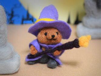 かぼちゃが甘くなる魔法をかける魔法使いコグマの画像
