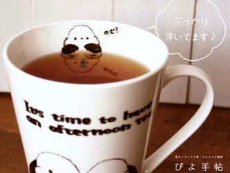ぷっかり浮いてる!シマエナガのマグカップの画像