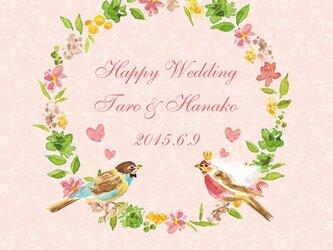 結婚式 ウェルカムボードB パーティー/お祝い/DM/カードの画像