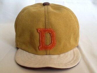 アルファベットキャップ 帆布シリーズ 『D』の画像