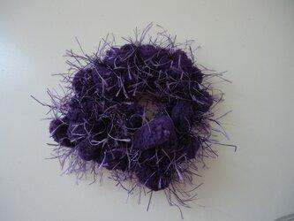 シュシュ(紫)の画像