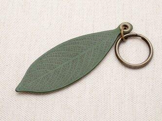 [みどり green] 革の葉っぱ キーホルダー (LK-3)の画像