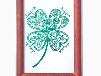 幸せな四つ葉のクローバー(緑)の画像