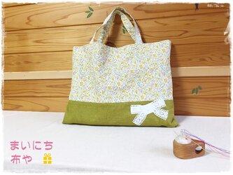 花柄&リボンのレッスンバッグ(通園袋):黄色の画像