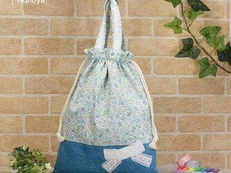 花柄&リボンの着替え袋(体操着袋):水色の画像
